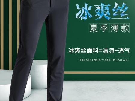 南阳男士商务裤-具有口碑的男士商务裤批发批发销售