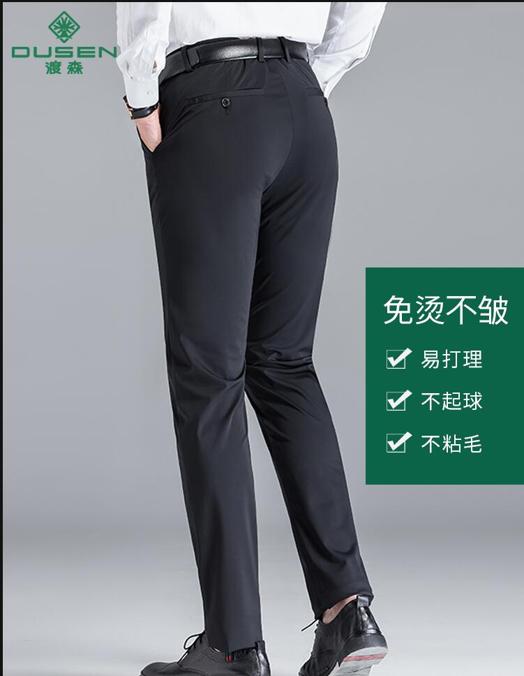 鄭州男褲批發報價-渡森服飾-資深的男士商務褲批發經銷商