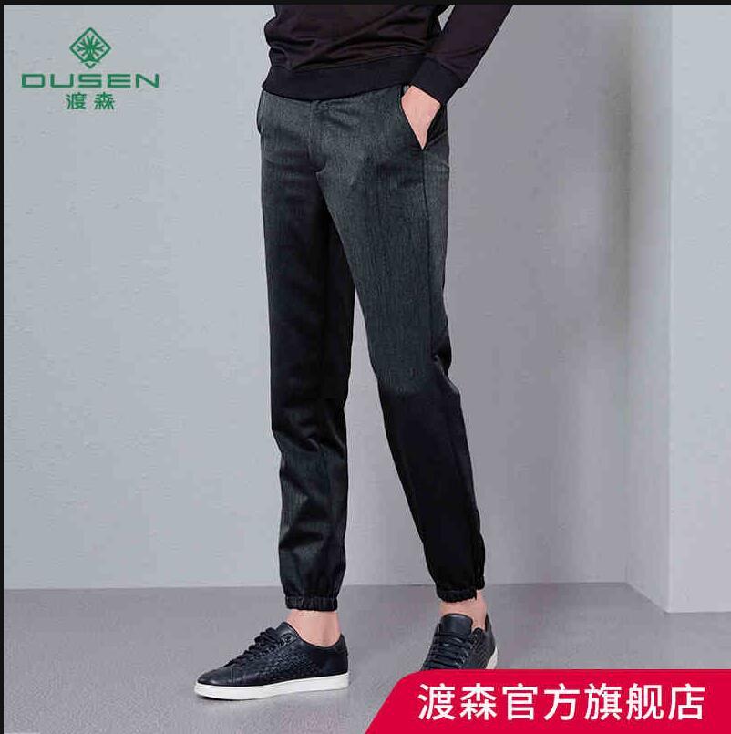 男士哈伦裤