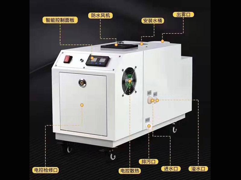 天津專業的煙葉回潮加濕機供應廠家_潔敏機電