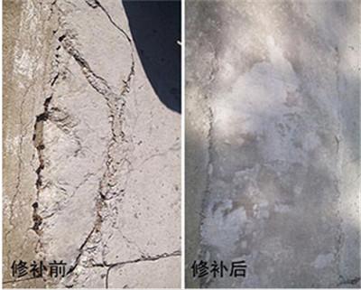 山東路面修補料-水泥路面修補料-批發廠家