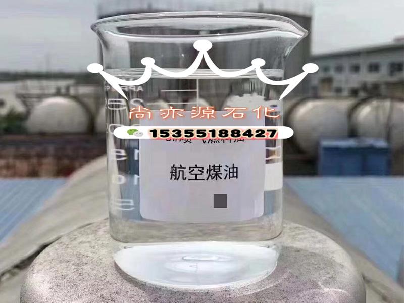 中石油柴油格-浙江范围内专业煤油供应商