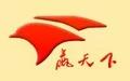 可靠的  旅游接待  就找安阳惠赢公司