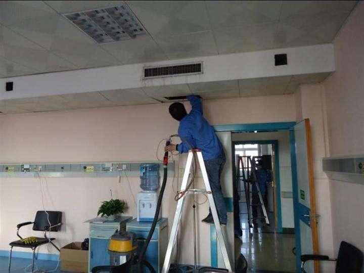 丹东中央空调清洗 推荐合格的中央空调清洗服务
