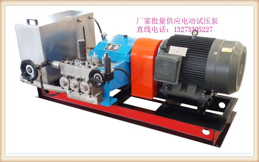 试压泵使用的材料