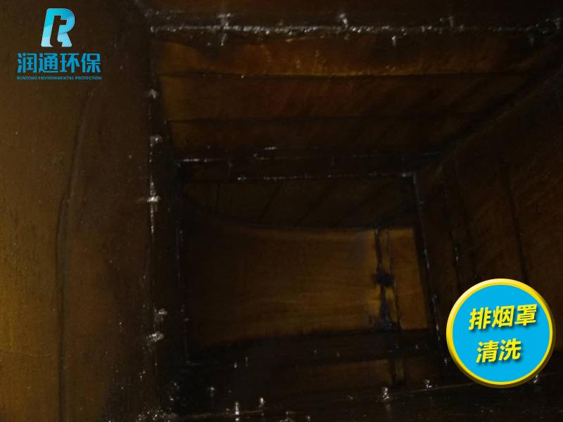 宁波油烟机安装-风机清洗-工业管道清洗-厨房设备清洗就找润通