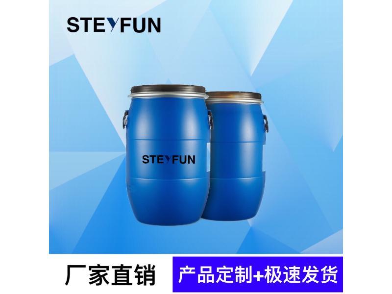 龙岩环保型硬挺剂-福建高性价环保型硬挺剂STF-V90-供应