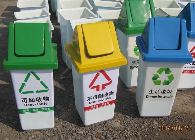 河北衡水户外垃圾桶果皮箱-智凯供应分类垃圾箱