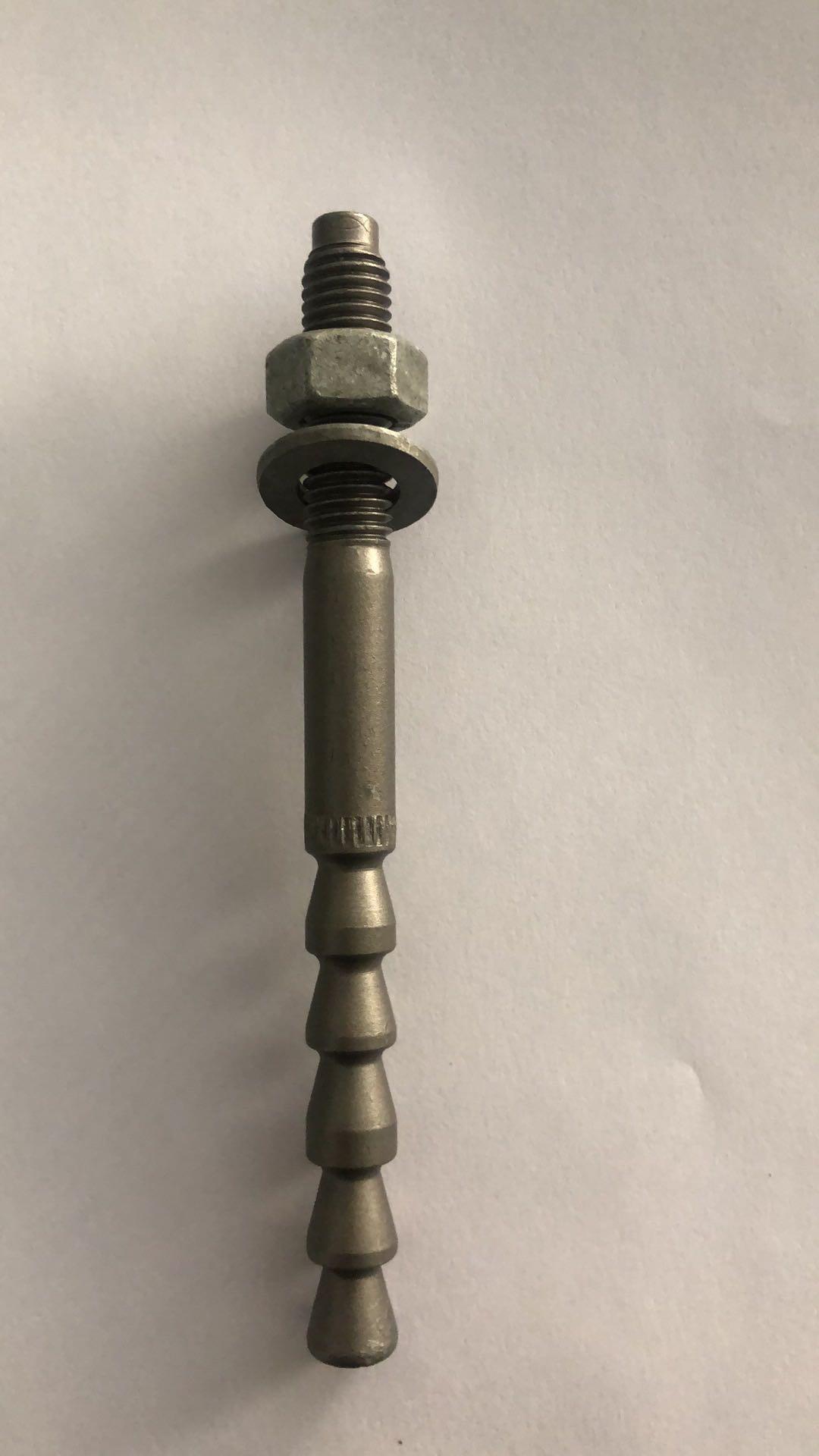 河北厂家批发程固定型锚栓特殊倒锥型定型锚栓 胶粘型定型锚栓