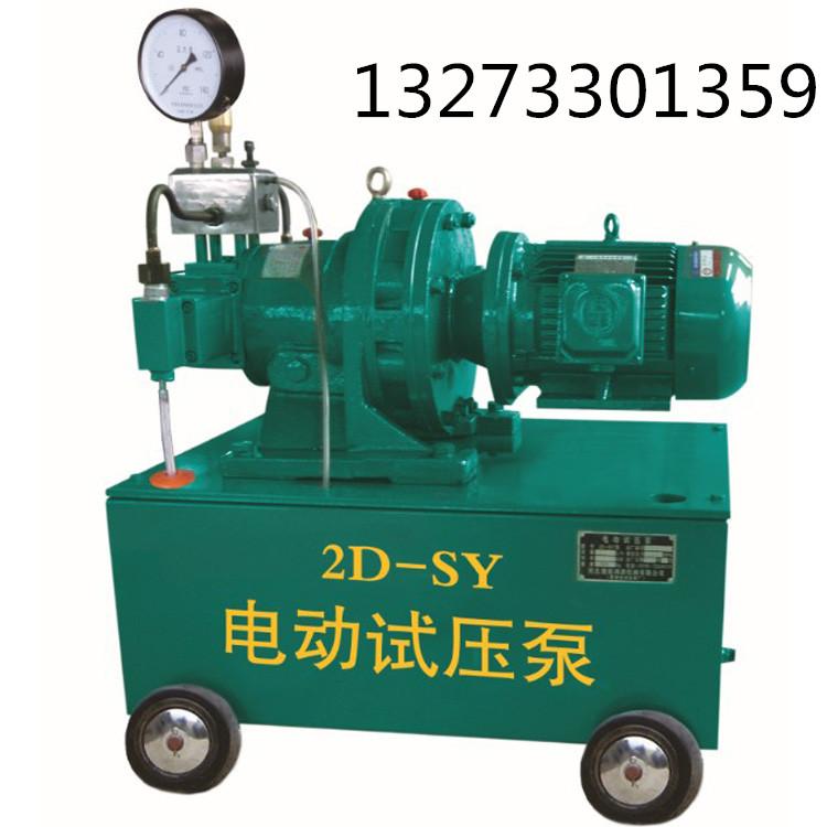 电动试压泵传动部分采用卧式摆线针轮减速机/