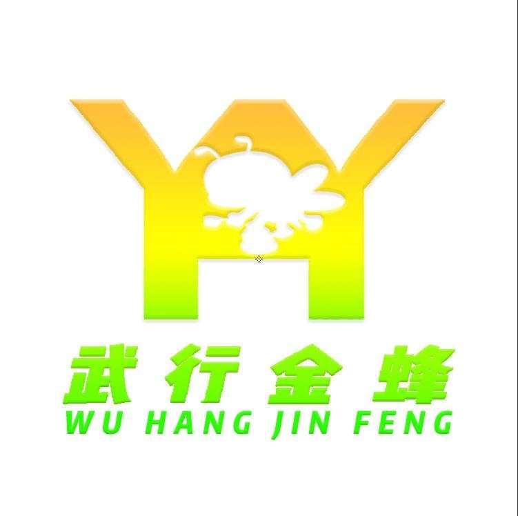 南召县蜂花源养蜂农民专业合作社