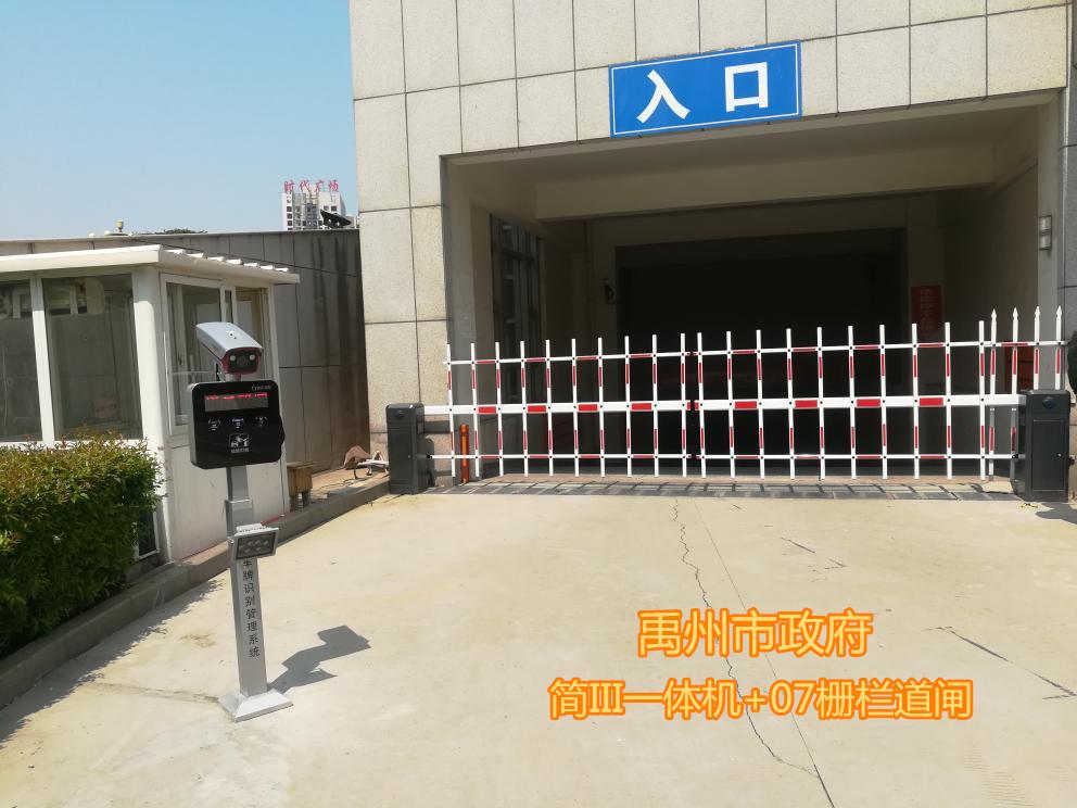 郑州道尔全自动挡车器挡车杆