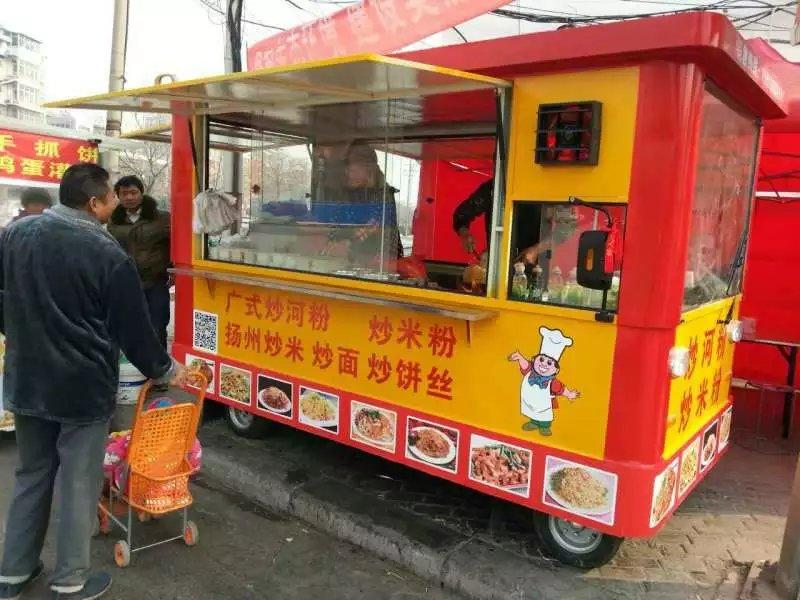加盟店卤味车  卤菜车加盟店  串串香小吃车