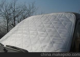 丹东骏业篷布提供专业的车用保温被-车用保温被哪家好