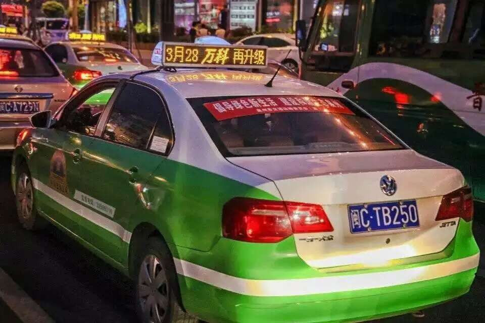 泉州出租车广告位招租_泉州出租车LED招租_泉州公交车身广告