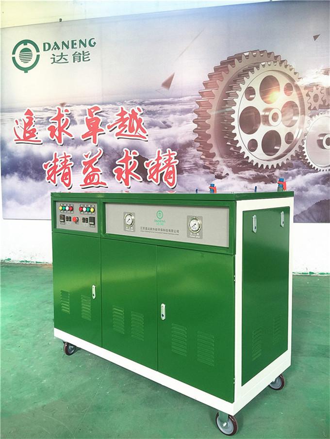 蒸汽发生器在医院中的使用