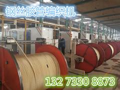 钢丝缠绕设备主要应用高压胶管管体