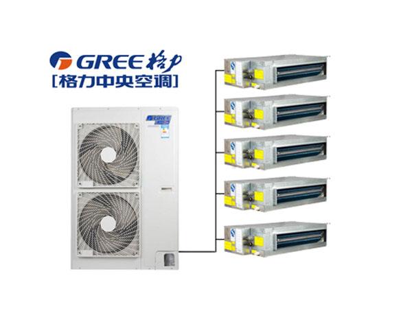 办公室明装中央空调|商用中央空调优选恩卓中央空调