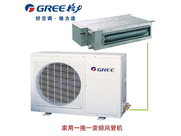 商用中央空調廠家批發|在哪里能買到好的商用中央空調