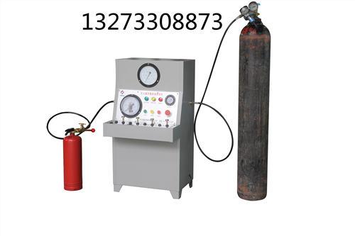 灭火器充氮校表两用机使用日常维护
