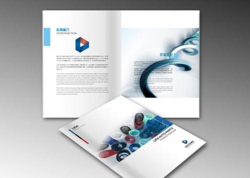 福州书刊设计-福建专业可靠的画册印刷公司