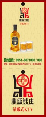 银川画册制作-印刷厂家-宁夏创想广告有限公司