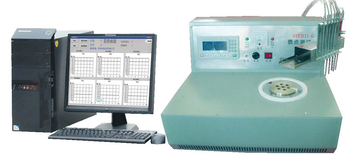 四川檢驗煤的儀器設備-新品檢驗煤的儀器設備市場價格