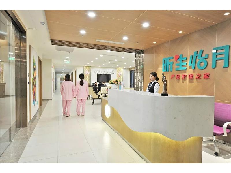 专业母婴护理多少钱_泉州月子中心相关资讯