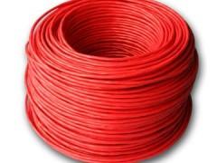 专业供应消防用电缆|沈阳消防用电缆厂家就来辽宁兴沈电缆