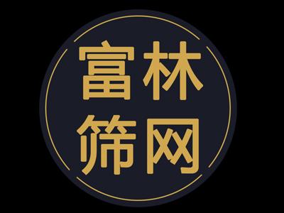 甘肃富林网业制造2元5包微信红包群群号