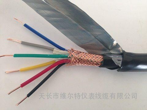 专业供应屏蔽电缆|沈阳屏蔽电缆厂家就来辽宁兴沈电缆