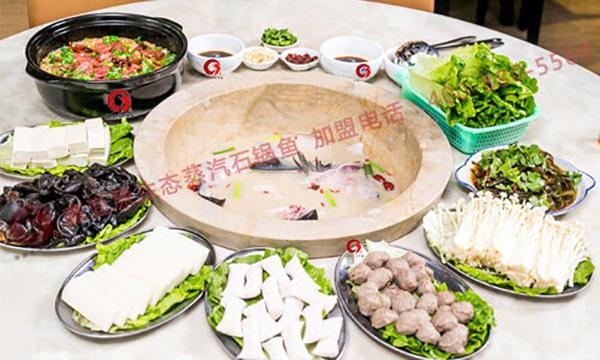 开个鑫渔石锅鱼店多少钱  小投资也可以成就大财富