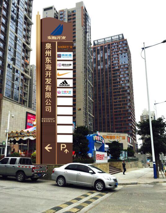 发光字|泉州招牌门头制作|企业背景墙|福建发光字厂家