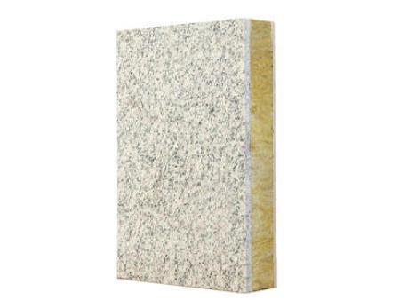 葫芦岛岩棉保温装饰板-专业的岩棉保温装饰板火热供应中