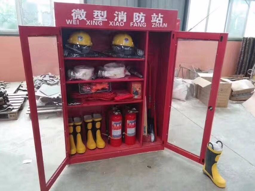消防器材_消防器材公司_啟航文件柜加工廠_安全_可靠