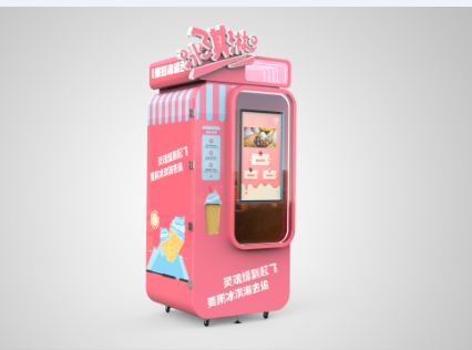 智能扫码自动售货机冰淇淋机无人贩卖机自助无人售卖机自动贩卖机