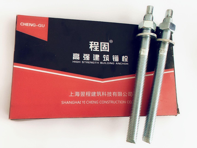 上海厂家直销程固国标化学锚栓 高强化学锚栓 热镀锌化学锚栓