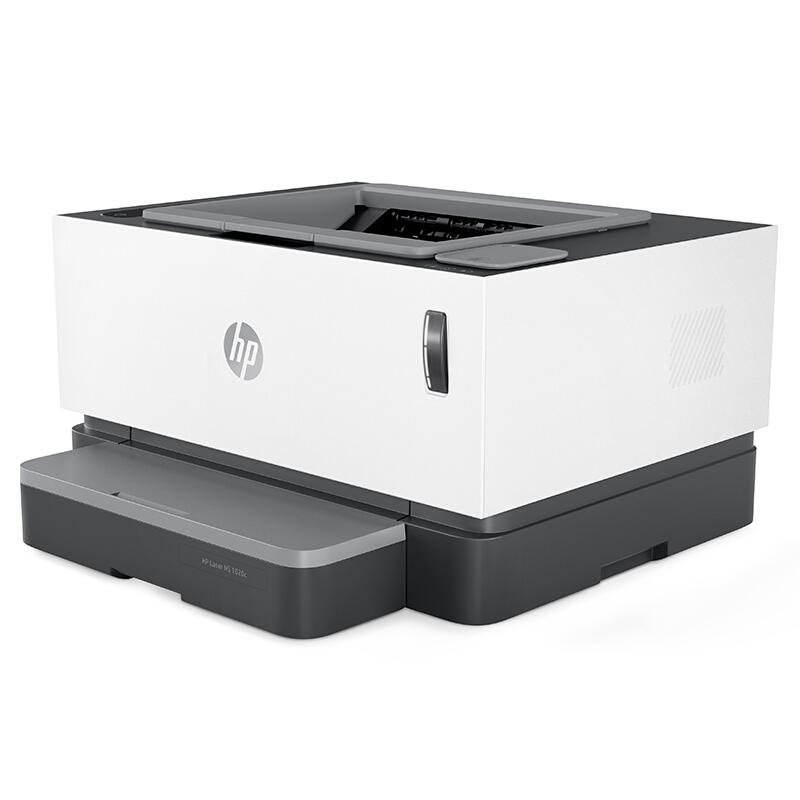 郑州实惠的惠普 NS 1020c智能闪充激光打印机,供应惠普打印机