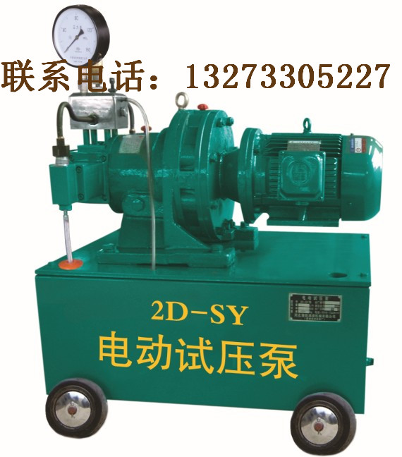 试压泵使用与维修细则