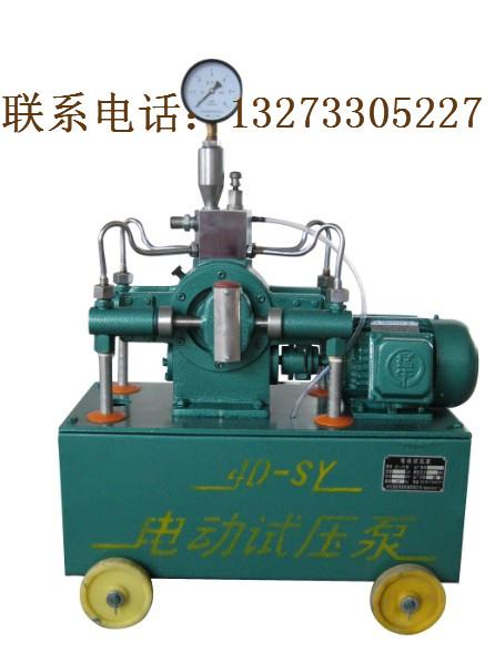 试压泵在使用前的准备工作