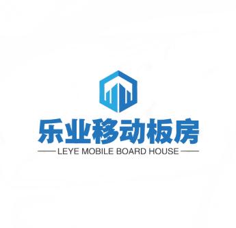 宁波活动房-集装箱活动房-临时办公室租赁