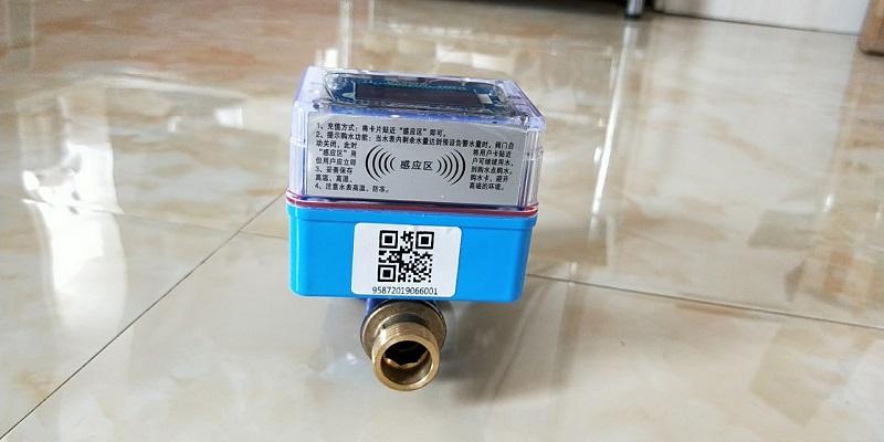 太原藍牙無線遠傳水表價格|耐用的IC卡藍牙遠傳水表市場價格