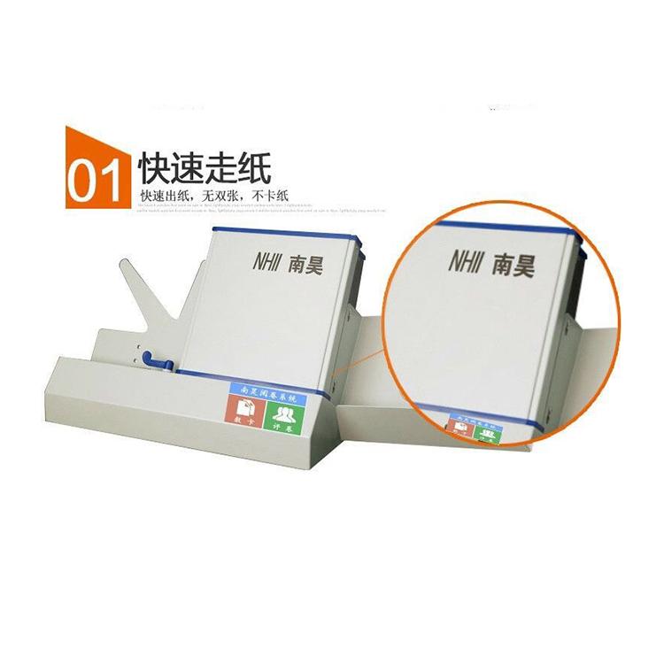 青岛市阅卷机,自动阅卷机,主观题阅卷软件