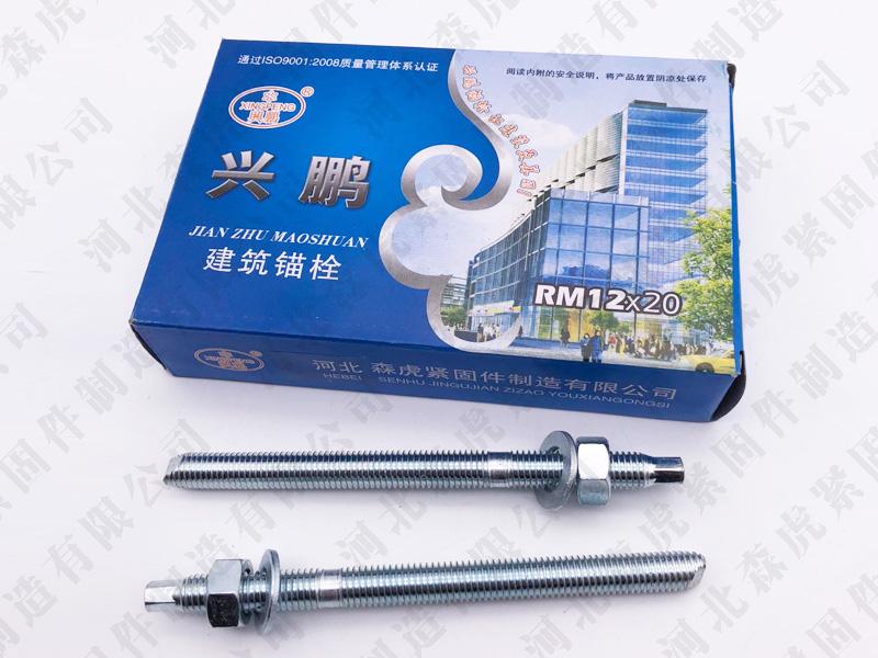m22化学锚栓-专业的化学锚栓森虎紧固件供应