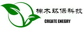 黑龙江楠木环保科技有限公司