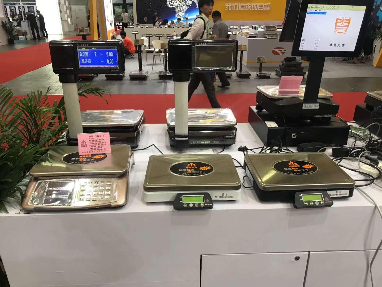 和田電子臺秤價錢-要買有品質的新疆電子秤就到西域紅杰衡器