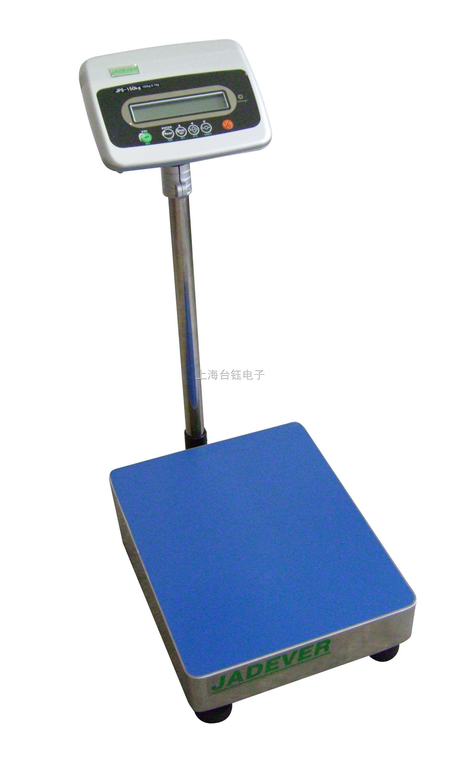阿克苏电子台秤校准-价格实惠的新疆电子秤当选西域红杰衡器