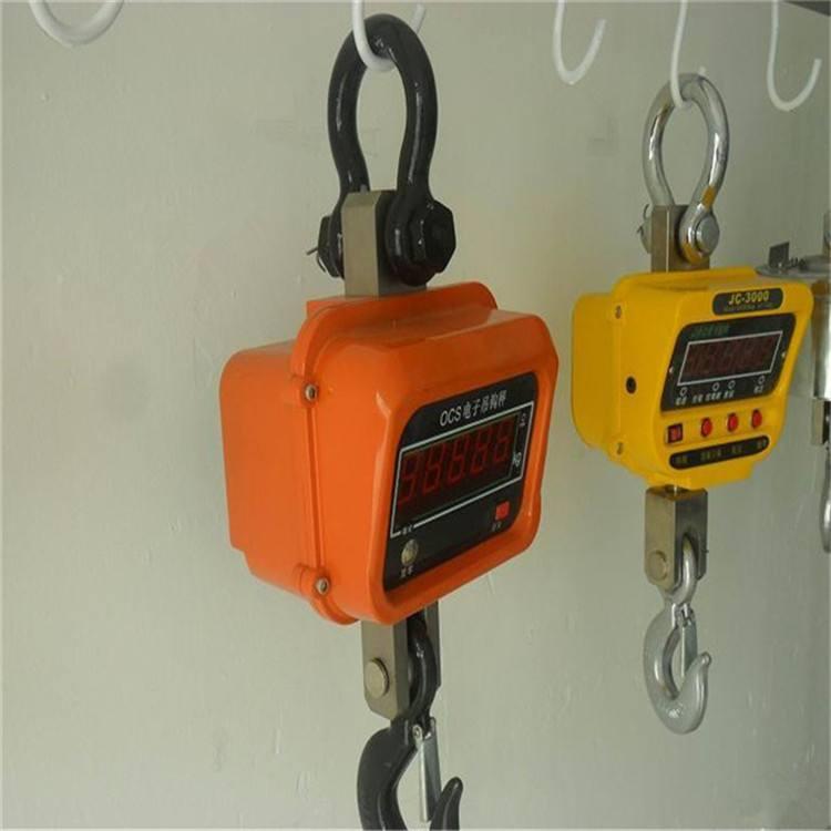 阿勒泰直视电子吊钩秤_供应西域红杰衡器物超所值的新疆电子吊钩秤
