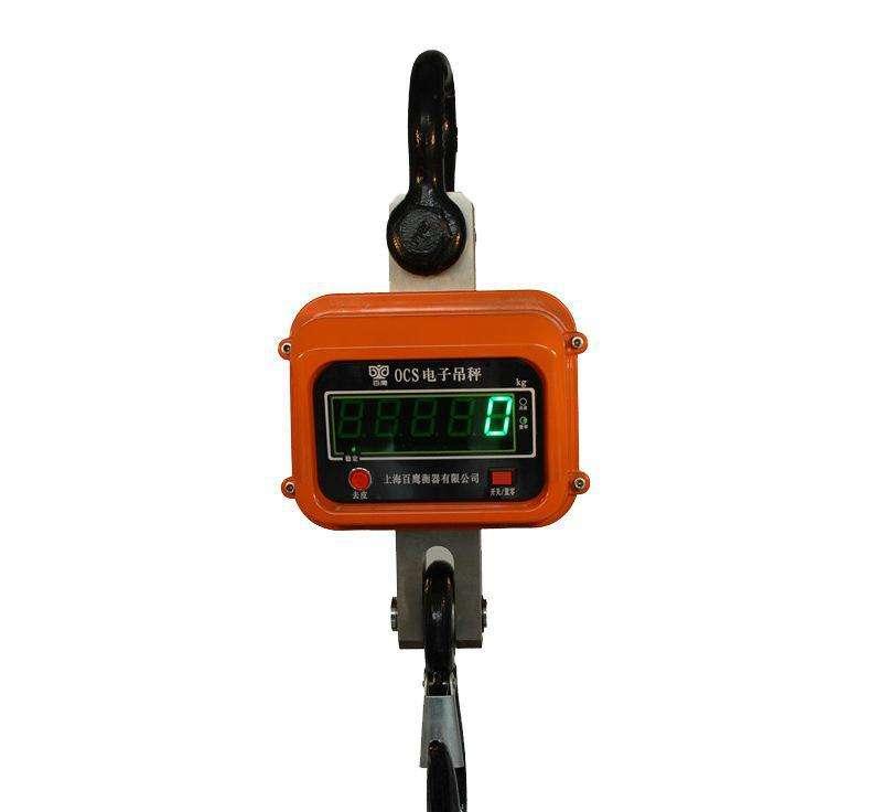 阿勒泰10吨电子吊钩秤_乌鲁木齐优惠的新疆电子吊钩秤
