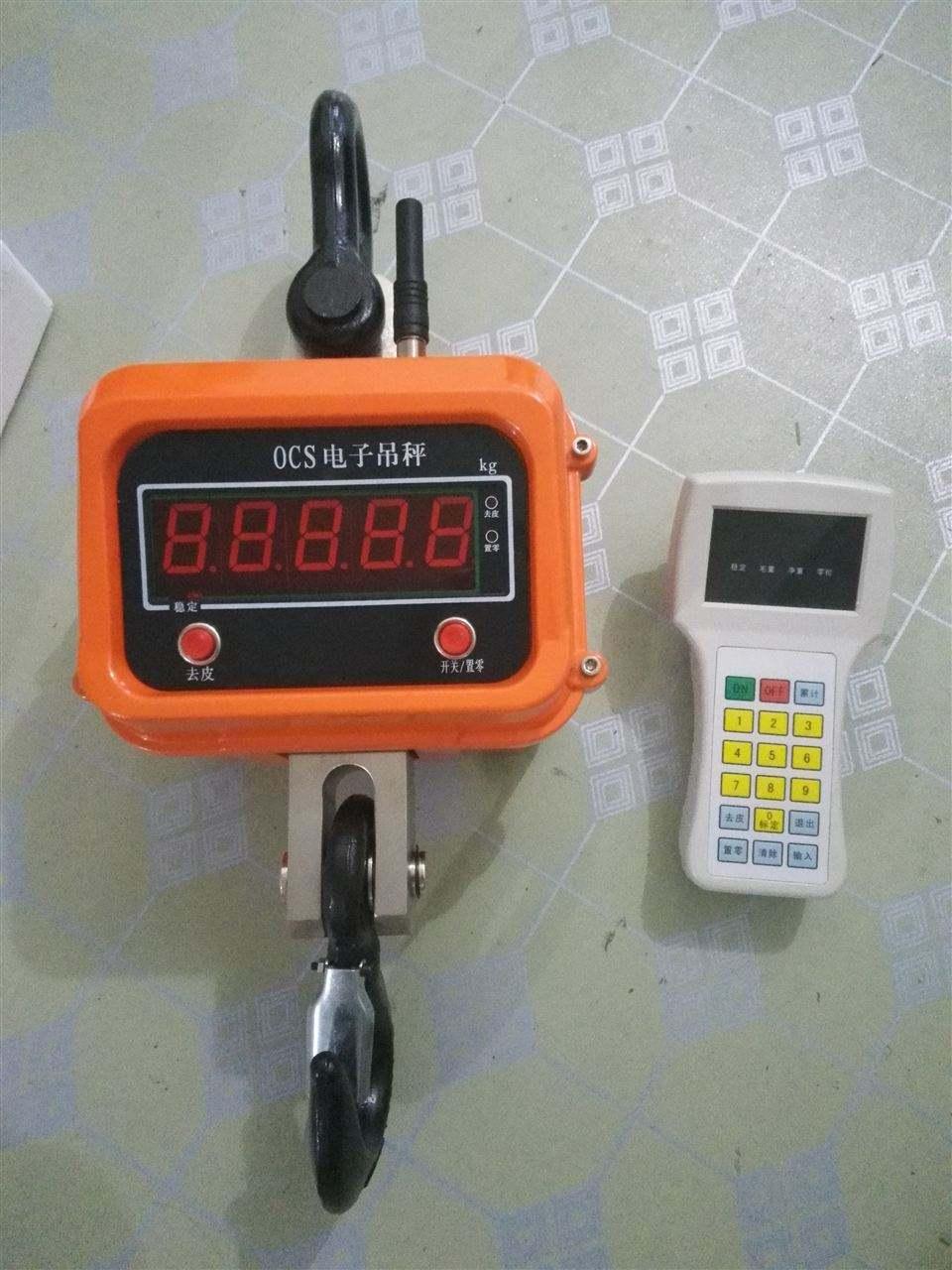 吐鲁番防爆电子吊钩秤_哪里有售价格公道的新疆电子吊钩秤